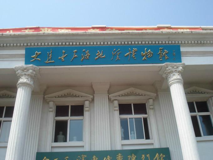 东北端的黄海之滨,是中国首批最佳旅游城市浪漫之都大连的后花园。 金石滩,1988年,被确定为国家级风景名胜区;1992年10月,被国务院批准成立国家旅游度假区;2000年被评为全国首批国 家AAAA级旅游景区,2002年通过了ISO9001和ISO14001国际质量与环境体系认证;2004年被评为中国国家地质公园;2010年被评为 国家AAAAA级旅游景区。 金石滩,距大连市中心50公里。陆地面积62平方公里,海域面积58平方公里。这里三面环海,冬暖夏凉,气候宜人,延绵30多公里 的海岸线,凝聚了3-9