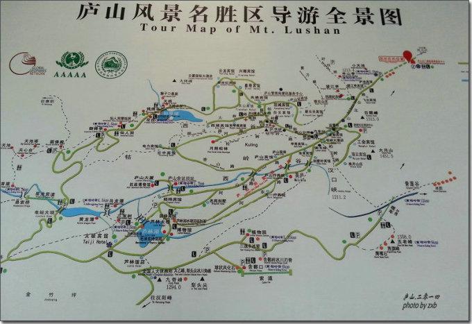 庐山地图全图高清版