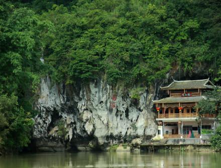 河池景点介绍,河池旅游景点,河池景点推荐 - 蚂蜂窝