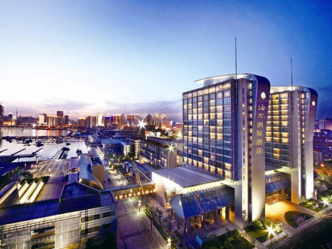 青岛海尔洲际酒店预订,青岛海尔洲际酒店价格_地址