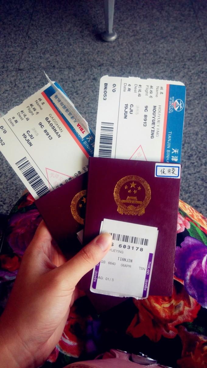 又如条条白练 给济州岛蒙上了一层神秘的色彩  签证  落地签 带上护照