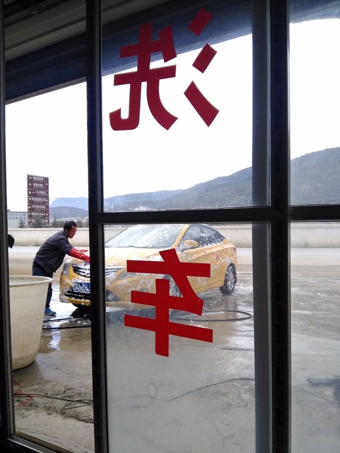 2015中秋国庆川西云南之旅(已更新完)