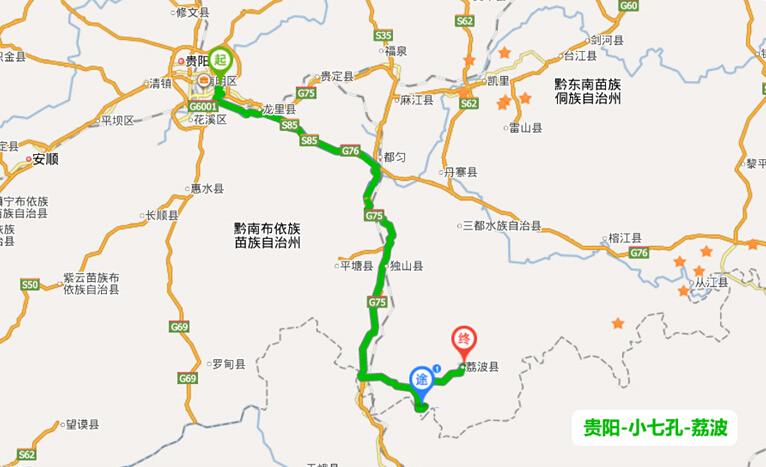 景区内部交通游玩路线:东门站——小七孔桥—&mdash