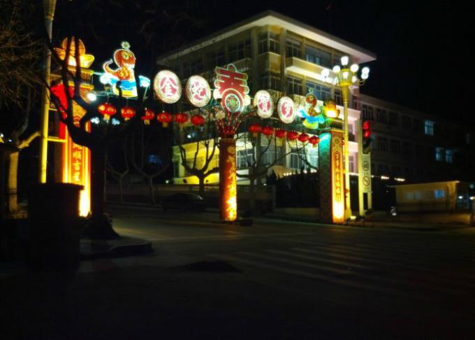 长岛夜景,主干道,像不像长安街的玉兰灯.