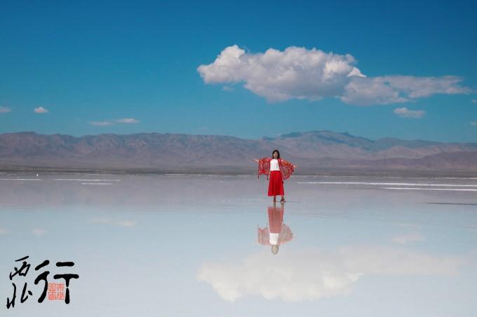 茶卡盐湖是柴达木盆地四大盐湖中最小的一个