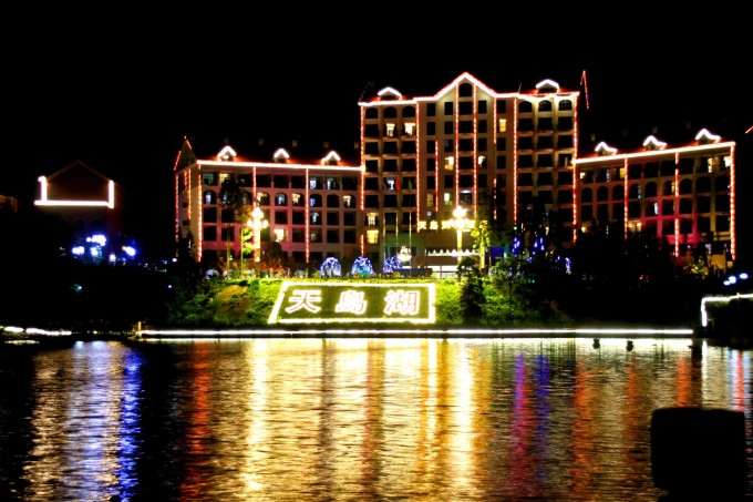 天岛湖大酒店也别具用心,质地柔软的欧式地毯,房间整齐干净,日用品也