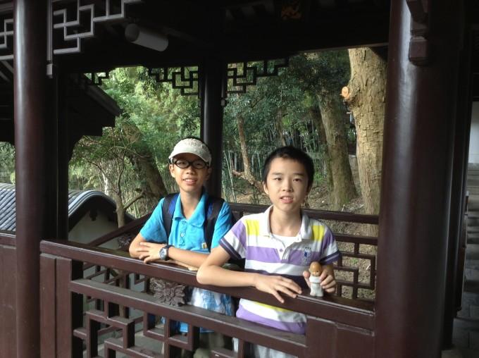 桂林安监局莫四海老婆