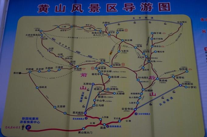 北海老街手绘地图
