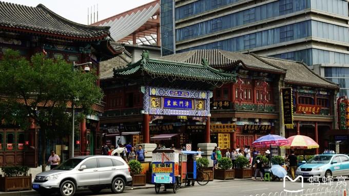天津古文化街旅游区
