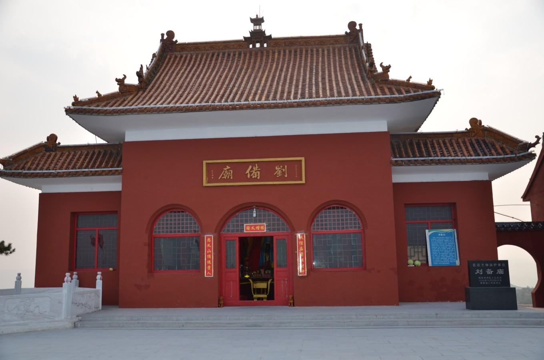 山西省 阳泉市 郊区 刘备山风景区 - 西部落叶 - 《西部落叶》· 余文博客